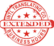 extended-small icon