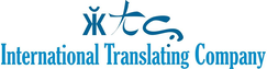 International Translating Company Logo